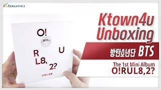 "Unboxing BTS ""O!RUL8,2?"" the 1st mini album, 防彈少年團 방탄소년단 언박싱 Kpop Ktown4u thumbnail"