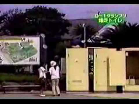 toilettes japonaises pi g es youtube. Black Bedroom Furniture Sets. Home Design Ideas