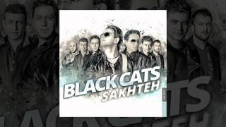 Black Cats - Sakhte OFFICIAL TRACK