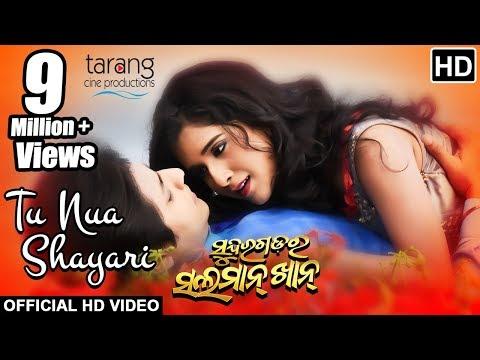 Tu Nua Shayari - Official Video | Sundergarh Ra Salman Khan | Babushan, Divya