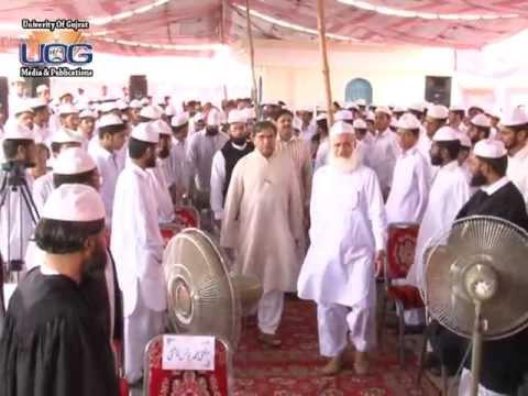 Vice Chancellor University of Gujrat Visits Dar ul Uloom Muhammadia Ghousia (Bokan Shareef) Part-I