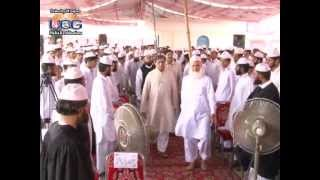 Vice Chancellor University of Gujrat Visits Dar ul Uloom Muhammadia Ghousia (Bokan Shareef) Part-I