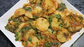 Our new channal (recipe with me) = https://www./channel/ucr8wfyn6zwdxusrvpsqvgiw ======-----------------======----------------====== beginners rec...