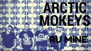 Dakota: Ru Mine - Arctic Monkeys (cover)