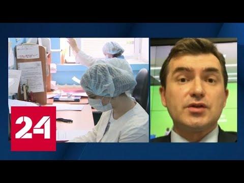 Сейчас COVID-19 воспринимается как зомби-вирус: возникающая паника гипертрофирована - Россия 24
