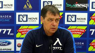 Петър Хубчев след победата с дузпи срещу Лудогорец