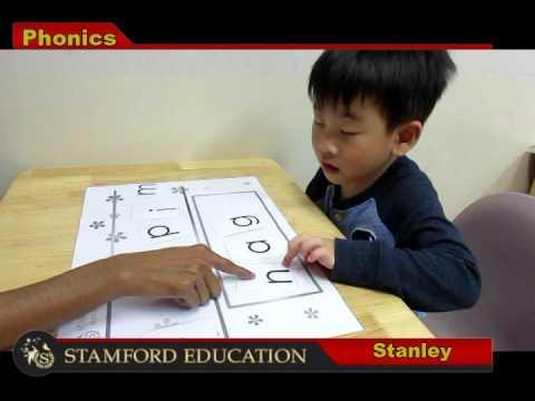 Stamford Education Stanley Peh Word Building