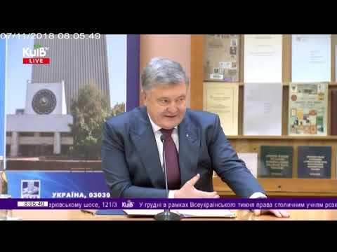 Телеканал Київ: 07.11.18 Столичні телевізійні новини 08.00