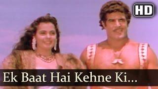 ek baat hai kehne ki aankhon se samson songs dara singh feroz khan ameeta