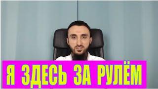Не верующий в Бога русский хочет жениться на чеченке. Иллюзионист твой сын. #Плейлист_КАВКАЗ.