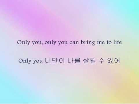 2PM - Only You [Han & Eng]