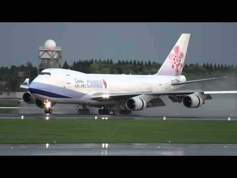 China Airlines Cargo Boeing 747-400F Landing at NRT 34R