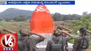 Police on high alert as Moists call for Martyrs meet in Khammam district