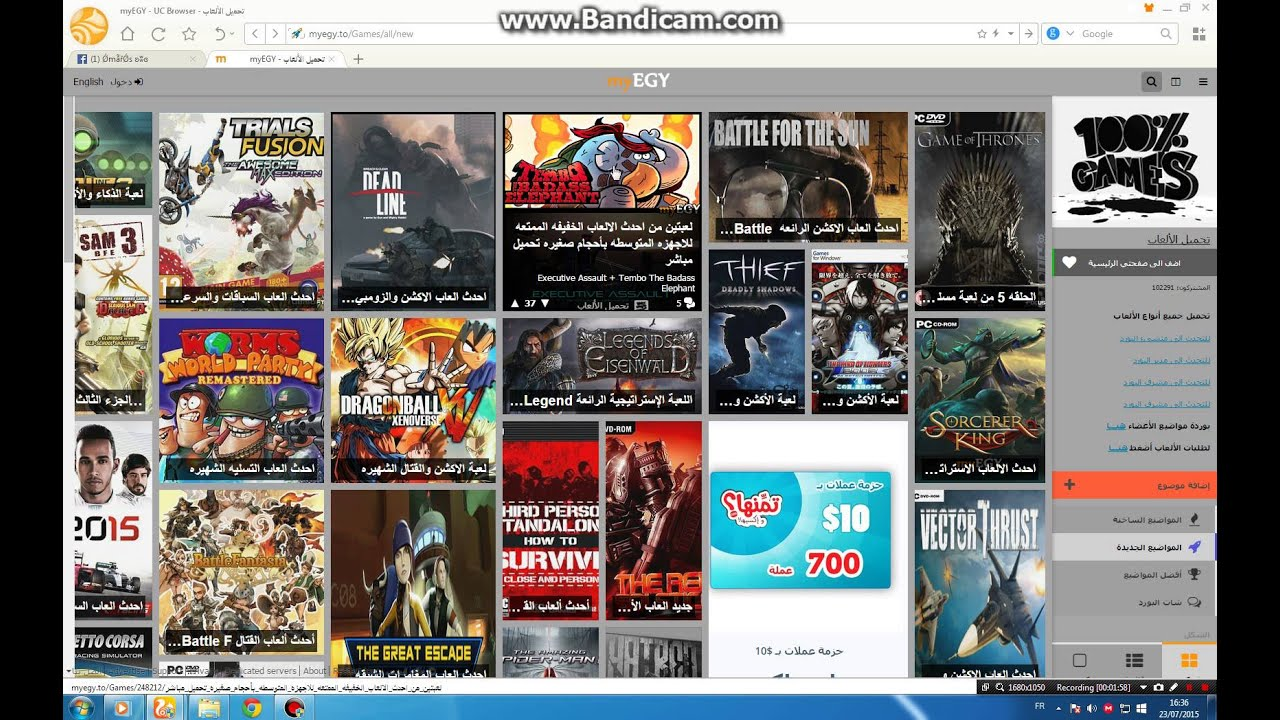 best site for pc free games