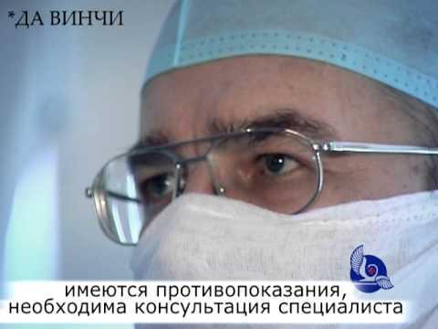 """КДЦ """"Здоровье"""""""