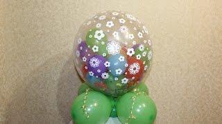 Шар сюрприз из воздушных шаров Взрыв шара Balloon surprise