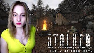 S.T.A.L.K.E.R: Shadow Of Chernobyl ○ СТРИМ С ДЕВУШКОЙ ○Сталкер на стриме #1 ○ Сталкер Тень Чернобыля