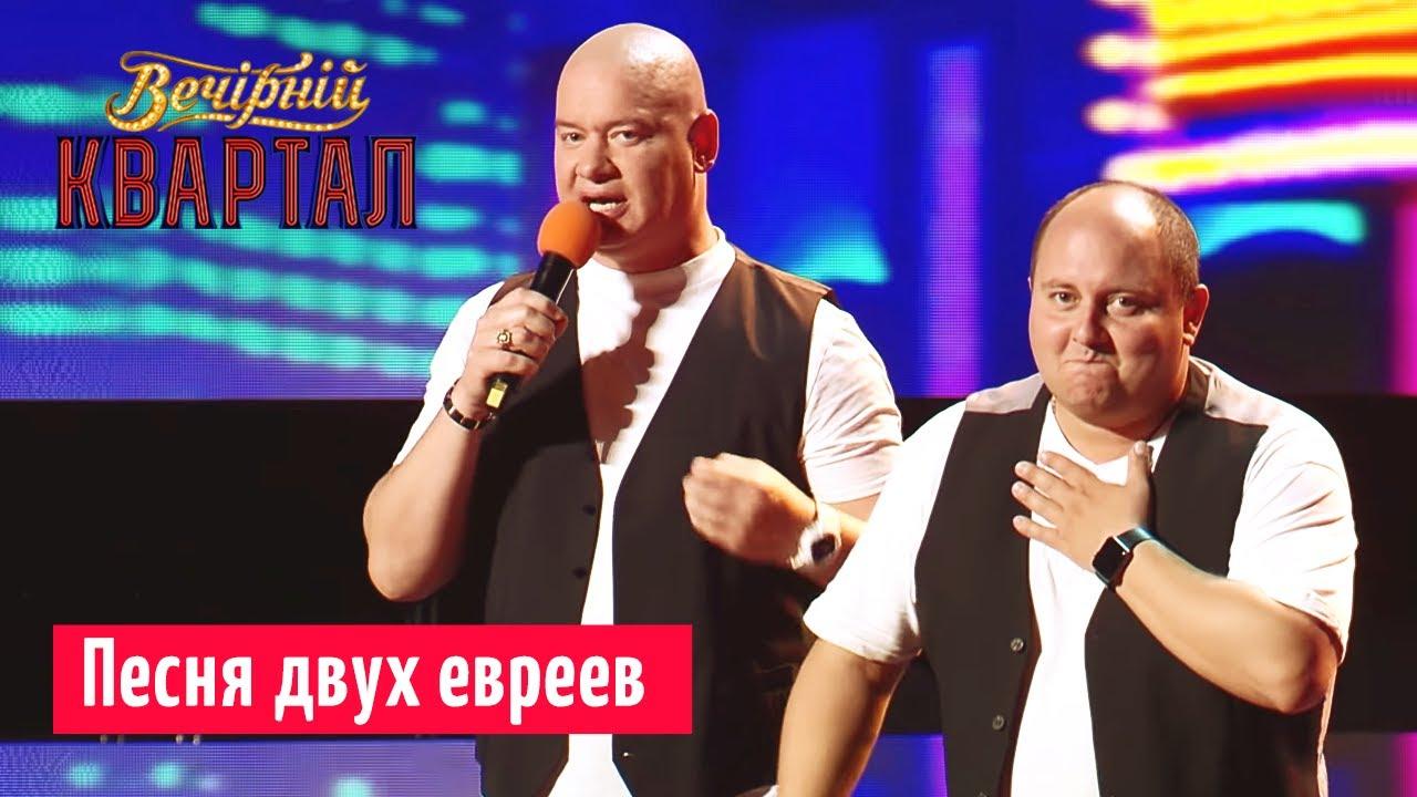 Зелёный ШУХЕР в Украине | Новый Вечерний Квартал 2019 в Одессе