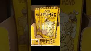 와플말고 #18 Hbaf 바프 아몬드 | Waffle …