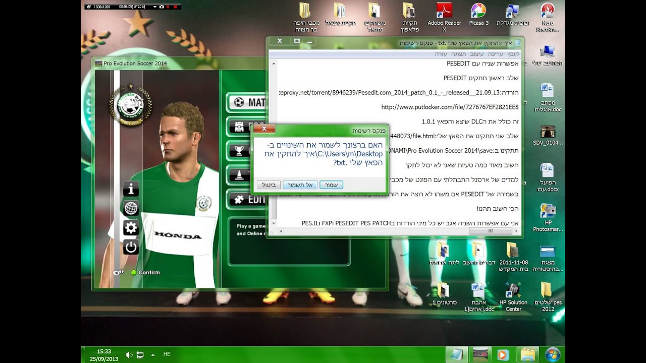 Patch all missing teams champions league and uefa europa league fit with pesedit pes 2014