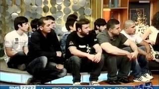 MMA in GEORGIA