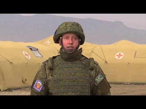 Новости Армении и Арцаха/Итоги дня/17 декабря 2020