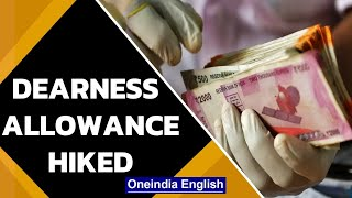 Dearness Allowance hiked by 3: All you need to know   Oneindia News