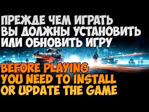 Мир Софта - Скачать софт и игры бесплатно