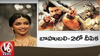 deepika padukone open offer   wish to act in bahubali 2   tollywood gossips   v6 news