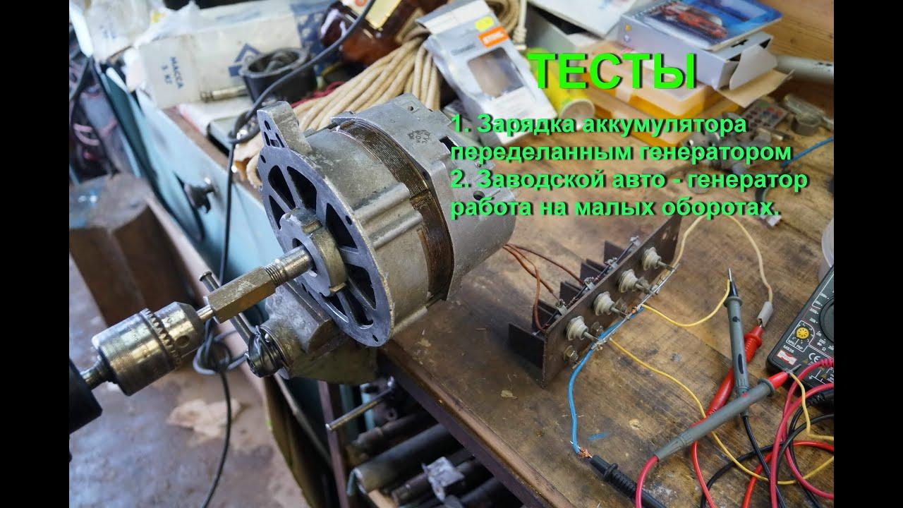 Самодельный ветрогенератор из автомобильного генератора 6