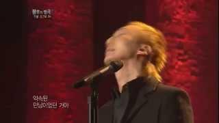 [HIT]불후의명곡2(Immortal Songs 2)-노브레인(No Brain)첫인상 20120317 KBS