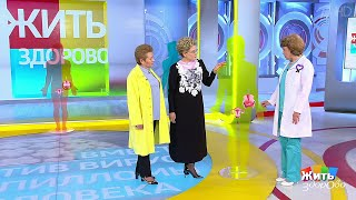 Рак шейки матки Защитите себя Жить здорово 04 03 2020