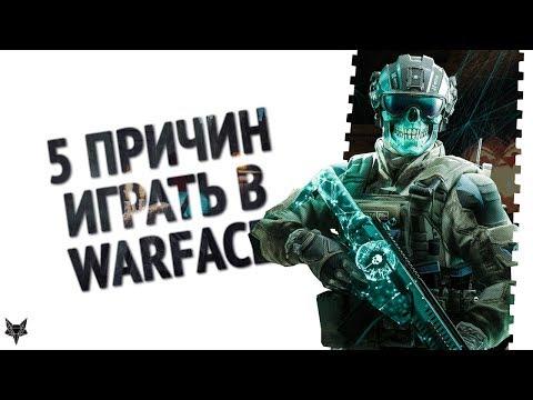 igrayu-v-warface-yutub