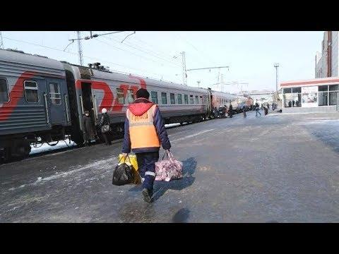 Поездка в скором поезде № 140, Барнаул-Адлер.