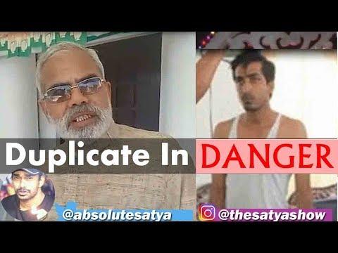 Duplicate In Danger | Viral Fuddu
