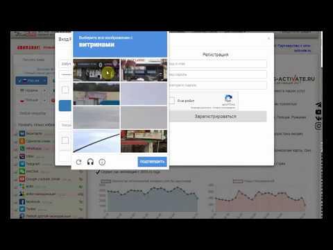 Как зарегистрировать страницу Вконтакте  , ОК с  виртуального номера, СИМка SMS ОНЛАЙН
