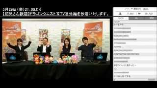 2015年5月27日放送分 第4期初心者大使オーディション ①八幡カオル②加藤 ...