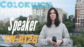ColorWay Power Charge Speaker CW-BT28: обзор портативной акустики