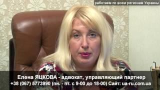 Адвокат Великий  Бурлук  Акты гражданского состояния(, 2016-07-05T19:31:03.000Z)