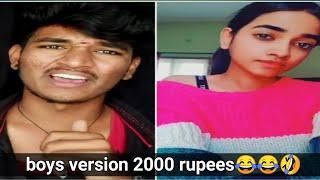 2000 Rupees Bra Girl Troll Tik Tok||T-shirt Boy version Tik Tok
