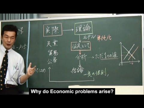 Introduction to economics Lecture 1(1)  Kikuo MOGI (Japanese language and English subtitles)