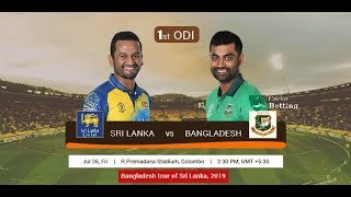 Bangladesh vs Sri Lanka Live Streaming