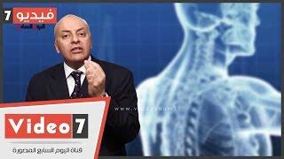 """بالفيديو..""""مرض الضغط"""" فى حلقة جديدة من """"طبيبك الرمضانى"""" مع محمد المنيسى"""