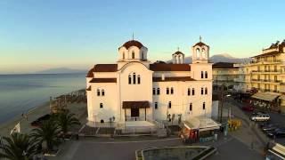 Katerini Paralia (Greece) 2014(Beschreibung., 2014-07-02T19:43:32.000Z)
