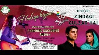 Audio: Zindagi Gulzar Hai