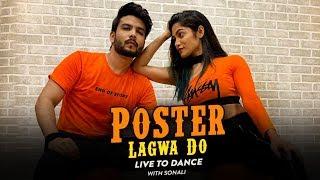 Luka Chuppi: Poster Lagwa Do | Kartik Aaryan, Kriti Sanon | Dance Cover | LiveToDance with Sonali