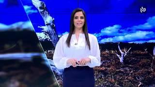 النشرة الجوية الأردنية من رؤيا 1-7-2018