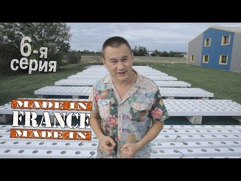 видео: #083 Коммерческие гидропонные системы ghe. made in france (6-я серия).