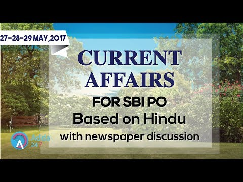 एसबीआई पीओ के लिए दि हिन्दू आधारित करंट अफेयर्स (29 मई2017)
