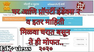 IGR Maharashtra Free online search and download Index 2 of property